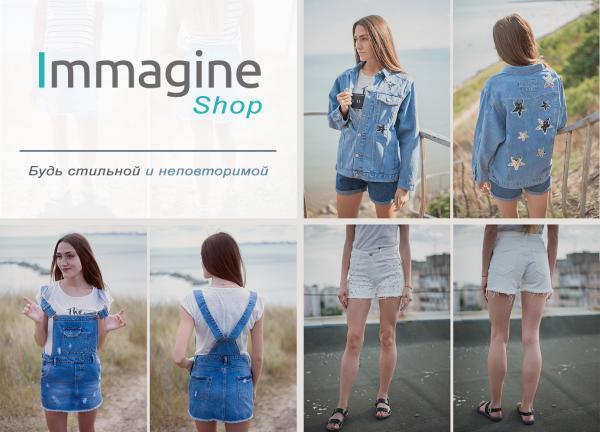 8b36f806c855 Женская одежда Immagine Shop оптовые поставки